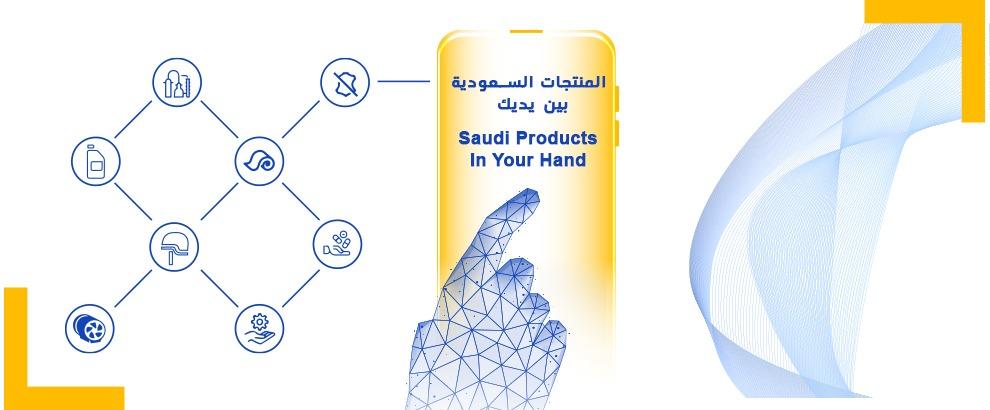 Saudi Products
