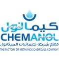Chemanol Methanol Chemicals Company