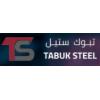 TABUK STEEL COMPANY شركة تبوك ستيل