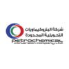 Petrochemical Conversion (PCC) البتروكيماويات التحويلية