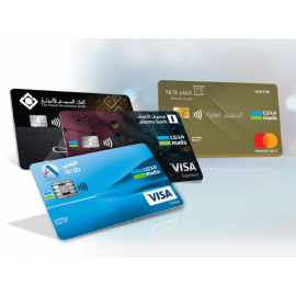 Financial/Banking Cards