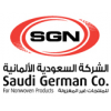 Gulf Chemicals and Oils الخليج للكيماويات والزيوت