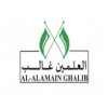 El Alamein Factory مصنع العلمين