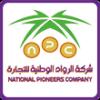 Al Rowad National الرواد الوطنية