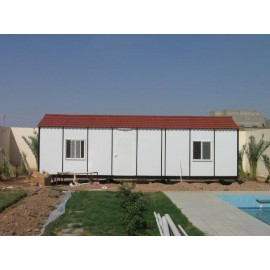 Rest & Prefabricated Houses