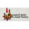Al-Jaidi Group مجموعة الجعيدي