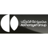 Alkhorayef Group مجموعة الخريف