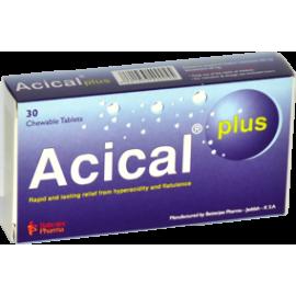 ACICAL Plus