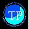 tabuk industrial plastics  مصنع تبوك للبلاستيك